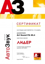 Art Sound PA85.4 AvtoZvuk's test leader